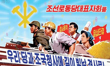 North Korean propaganda poster.