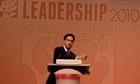 ed miliband conference 2010