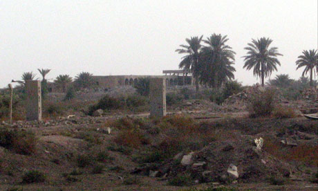 An outside view of the Qa'Qaa complex.