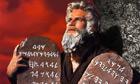 The Ten Commandments film still