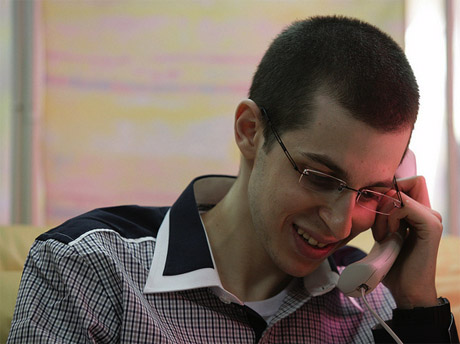 Shalit phone