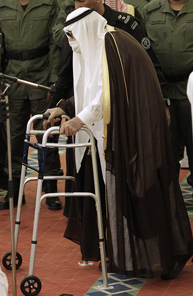 Saudi Prince's funeral : Saudi Prince's funeral