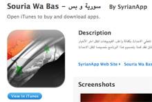 syria-app