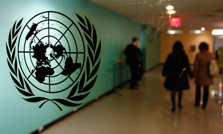 UN logo on a door at U.N. headquarters in New York