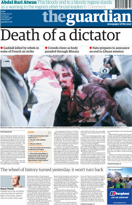 October 20 Gaddafi frontpage