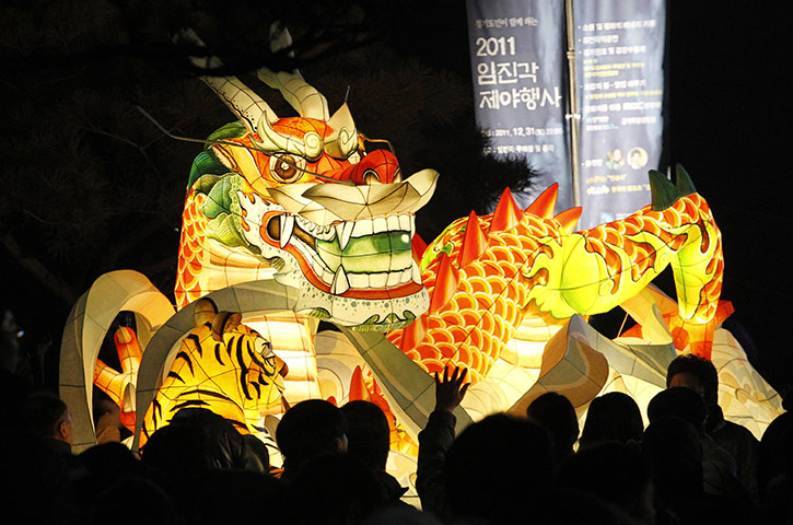 New Year celebrations: Paju, South Korea