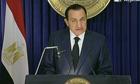 Hosni Mubarak, life in pictures
