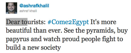 Come 2 Egypt