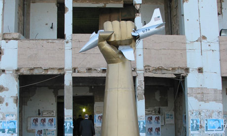 Brian Whitaker's photo of Muammar Gaddafi's former home in Tripoli, Libya.