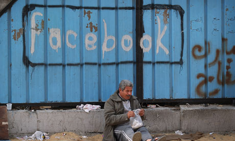 Facebook graffiti in Tahrir Square, Cairo. 