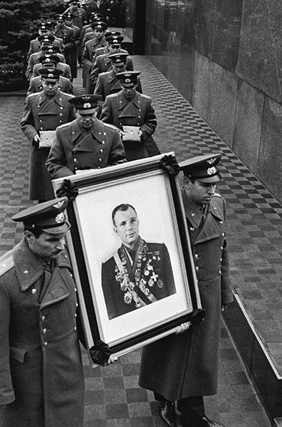 yuri gagarin full name - photo #37