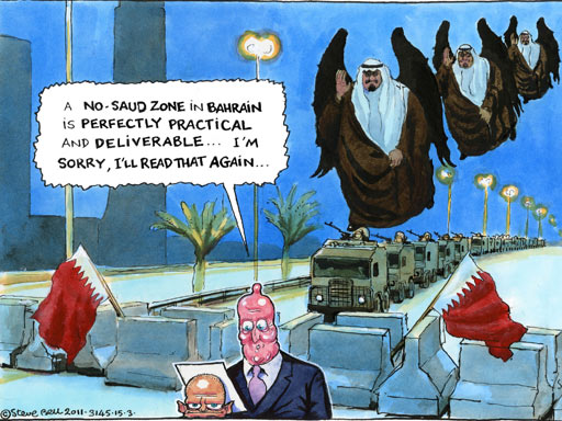 Steve Bell, Bahrain