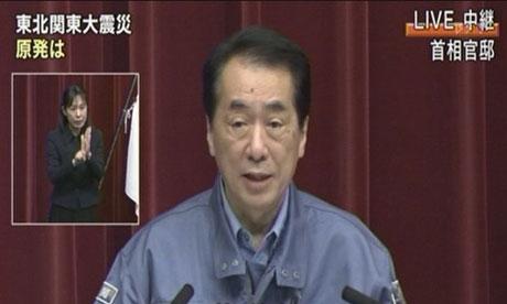 Japan nuclear crisis: Naoto Kan press conference