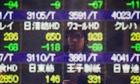 Japan's stocks plunge amid nuclear disaster fears