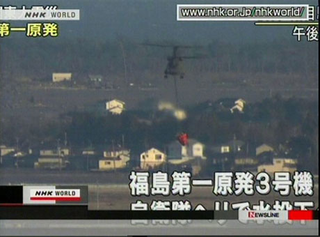 Helicopter at Fukushima nuclear plant in Japan