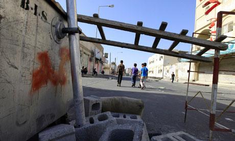 Bahraini Shi'ite protesters