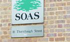Soas (School of Oriental and African Studies) in London