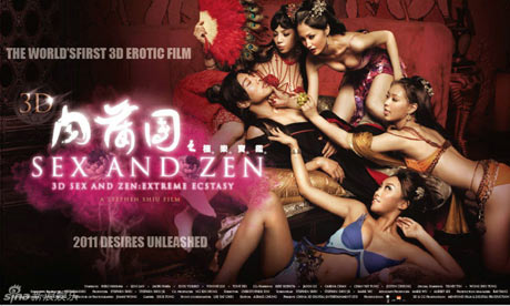 Sex and Zen: Extreme Ecstasy. Sex drive: many will travel for the world's ...