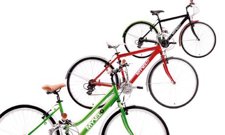 MyVelo bikes