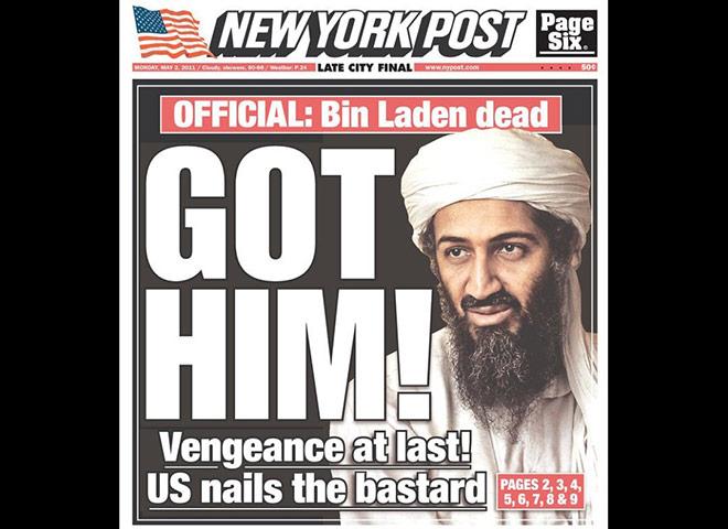 Bin Laden Death Photos Osama bin Laden s death   how