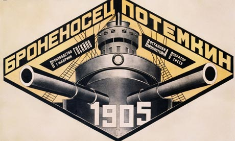 Potemkin poster AAED001915