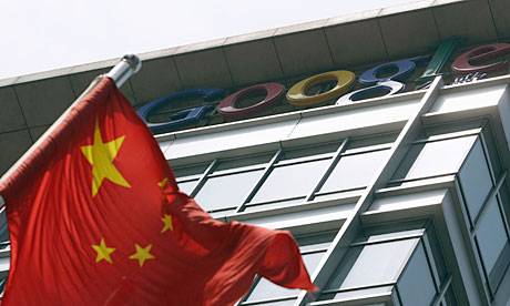 Google China's former headquarters in Beijing