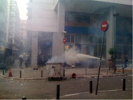 Athens smoke