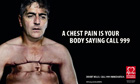 British Heart Foundation heart attack awareness campaign