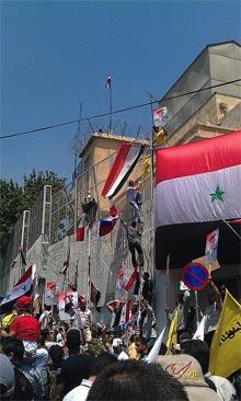 us-embassy-raid