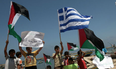 Palestinian children at Gaza rally