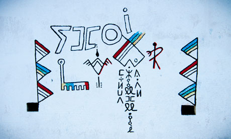Tifinagh writing