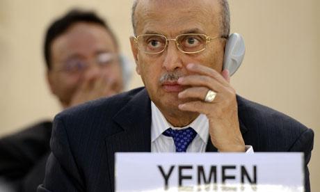 Yemeni foreign minister Abu Bakr al-Qirbi