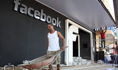 facebook-nightclub-brazil