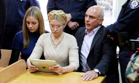 Yulia Tymoshenko And Her Daughter Guardian World