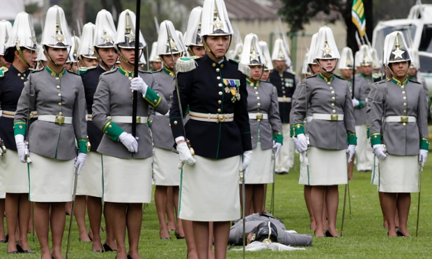 121st anniversary of the National Police, in Bogota, Colombia