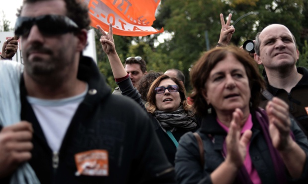 Municipal workers take part in a demonstration against the new austerity measures in Athens. Greece has rejected a last-minute IMF demand for thousands of additional civil service redundancies, according to reports, ahead of a crucial eurozone meeting to debate loan relief.