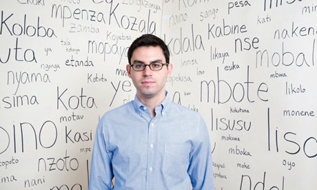 Joshua Foer