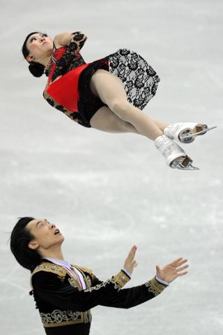ISU ice skating