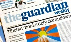 Guardian Weekly new