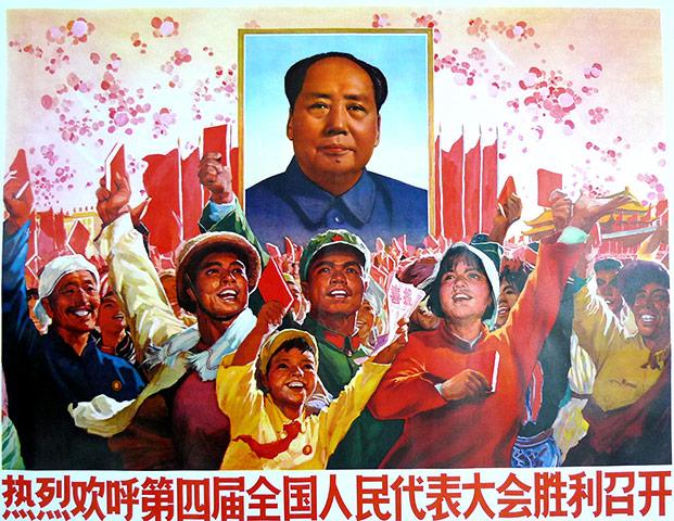 Chinese-Propaganda-poster-001.jpg