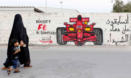 BAHRAIN-GRANDPRIX/PROTESTS