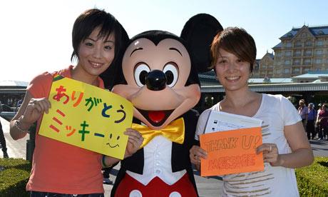 lesbiana japonesa: