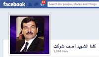 Spoof martyr's Facebook page for Asif Shawkat