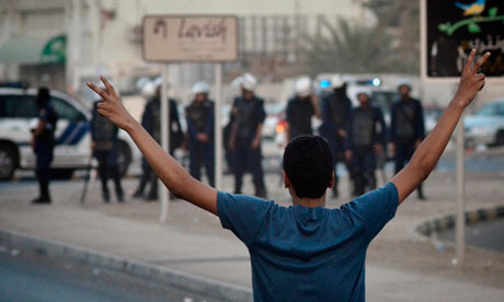 A Bahraini protester