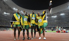 Jamaica's world record-breaking 4×100m men's relay team at the 2008 Olympics
