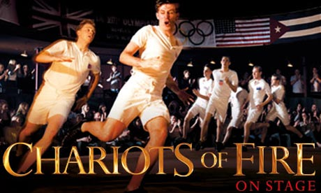 Extra Chariots of Fire