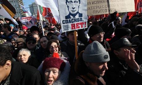 Протести в Москві у березні 2012 року