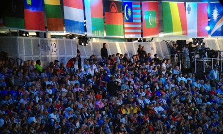 The audience during the ceremony