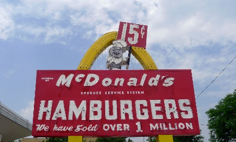 The McDonald's Restaurant USA Number One Store Museum is seen in Des Plaines, Illinois