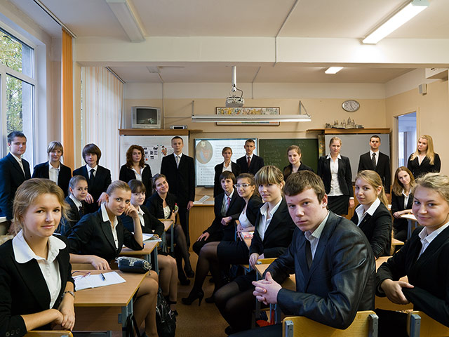 Parakseno.gr : School School No 63 Kalin 005 Σχολικές τάξεις από όλο τον κόσμο! (Φωτογραφικό Υλικό)